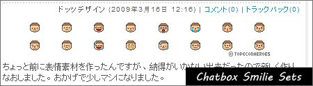 chatboxsmi